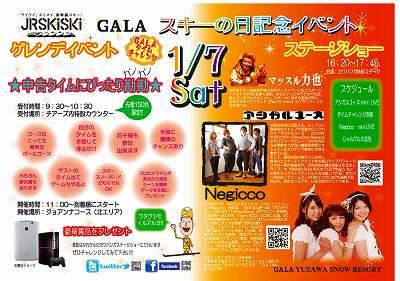 2012 SKI Day 1_photo.jpg