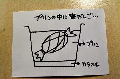 DSC_0074_photo.jpg
