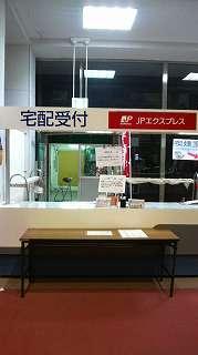 宅配2_mini.jpg
