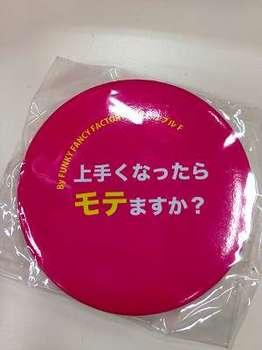 写真 2015-04-12 10 19 09_photo.jpg